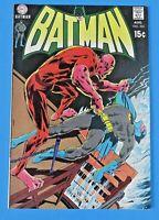 BATMAN #224 DC BRONZE AGE COMIC BOOK 1970 ~ High Grade VF/NM