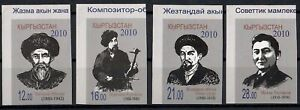 1166 - Kyrgyzstan - 2010 - Famous people - 4v imperforated MNH - Lemberg-Zp