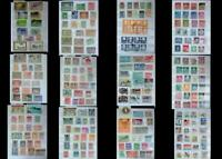 Stamp Collection Russia USSR E. Europe Lithuania Yugoslavia Albania Ex, Some US