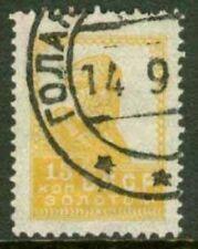 Russia 1924-5 Peasant 15k yellow-2