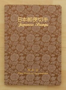 JAPAN 1996 Japanese Year Book Complete Unmounted Mint MNH