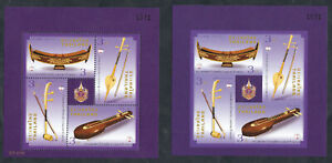 Thailand 2015 MNH 2 Special SS perf and imp THAIPEX 2015 4 digits