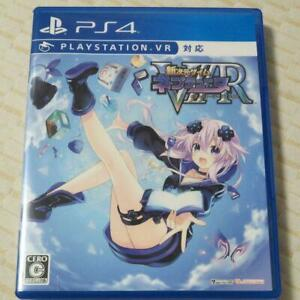 PS4 New dimension Geimu Neptune V2R 4995857095063 Japanese version