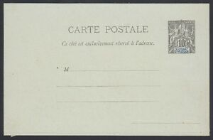 ANJOUAN, 1892. Postal Stationery various (8), Mint