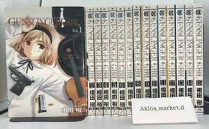 GUNSLINGER GIRL 【Japanese language】 Vol.1-15 complete Set  Manga comics