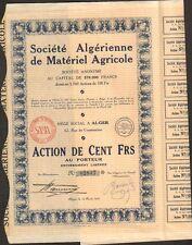 Société Algérienne de MATÉRIEL AGRICOLE (ALGER ALGÉRIE) (L)