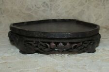 Antique 19th Chinese Carved Wood Stand for Jade, Bowl or Vase