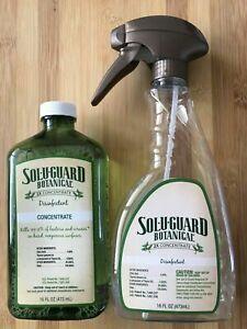 Melaleuca Sol U Guard Botanical 16 oz with Spray Bottle - *SEALED*
