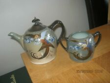 RARE ROYAL DOULTON TITANIAN TEAPOT AND SUGAR BOWL *EXOTIC BIRDS * MUST SEE