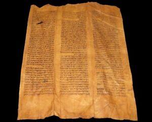 TORAH BIBLE VELLUM MANUSCRIPT FRAGMENT 250 YRS OLD MOROCCO Numbers 33:55 - 36:4