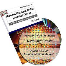 MSA Modern Standard Arabic Language Learn Speak Course Learning Study Audio 188