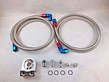 "OBX Universal Oil Cooler Relocation Adaptor Kit AN-10 Fitting With 2-80"" Hose"