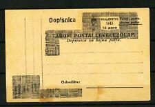 YUGOSLAVIA  KINGDOM SHS UNUSED   ( No.188)