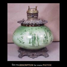 Antique Gwtw Kerosene Lamp Base Notification of Soldier Death Scene