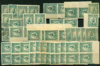 PARAGUAY Yvert # 11 - 78 Stamps Imperforate - MNH - Mint no Gum and Used - VF