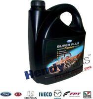Multi vehicle Genuine Ford Super Plus Premium Antifreeze 5 Litres FAST SHIPPING