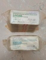 1000 pieces 10 rubles 1961 1991 years in a pack USSR RUSSIA