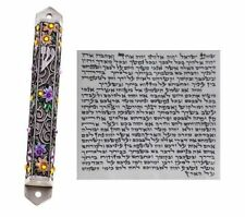 Metal Mezuzah With NON Kosher Scroll Mezuza Case Jewish Hebrew Judaica
