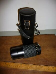 Vintage Nikon fit N/AI Osawa MC 80-205mm Zoom Lens . Osawa 1:4.5  80-205mm Lens