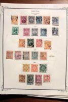 BOLIVIA COLLECTION IN ALBUM PAGE 1887-1894 (BOL1)
