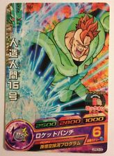 Gumica Gummy Gumi Dragon Ball Heroes Promo SP Part 10 GPBC6-03