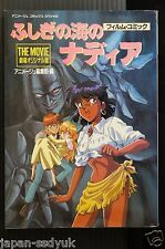 JAPAN manga: Nadia: The Secret of Blue Water The movie