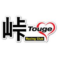 Touge Racing Club Mountain Pass Sticker Decal JDM Car Drift Vinyl Funny Turbo...