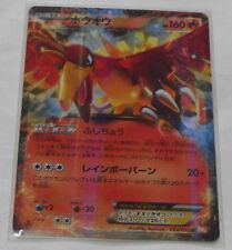 Japanese Pokemon BW5 Dragon Blast 1st Edition Ho-oh EX Foil Rare 009/050 [R]