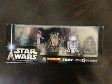 Kubrick Star Wars Toys R Us limited set 2004 KUBRICK STARWARS Complete