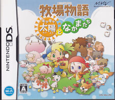 [NDS] Harvest Moon DS Sunshine Islands [Japanese]