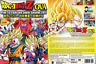 DVD ANIME Dragon Ball Z OVA: Plan to Eradicate Super Saiyan 2011 + FREE SHIP