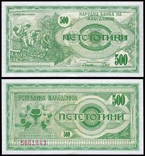 MACEDONIA 500 DENARI (P5) 1992 UNC