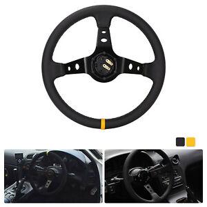 Universal Black 350mm Deep Dish Steering Wheel PVC Leather fits MOMO BOSS HUB