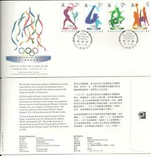 Hong Kong 1996 FDC ~ 1996 Olympic Games Official First Day Cover ~