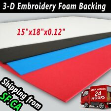"""15"""" x 18"""" x 3mm,White - 3D Embroidery Puff Foam Backing Paper"""