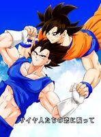 Doujinshi Dragon Ball Goku X Vegeta (B5 32pages) Yugetsu Saiya jin tachi no koi