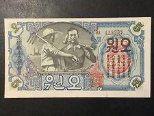 1947 Korea Paper Money - 5 Won Banknote!