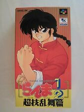 SNES -- RANMA 1/2 CHOGI RAMBU -- Boxed. Super famicom. Japan game. work fully