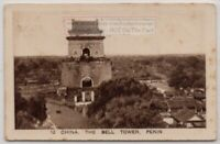 The Bell Tower Peking - CHINA Beijing 1920s Trade Ad Card