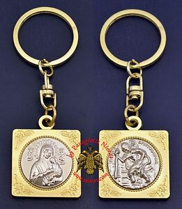 Orthodox KeyHolder Icon Gold / Silver Plated Orthodoxer Schlüsselanhänger Ikone