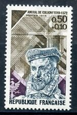STAMP / TIMBRE FRANCE NEUF LUXE N° 1744 ** CELEBRITE AMIRAL DE COLIGNY