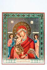 The Icon Of The Mother Of God Three Joys Трех Радостей Икона Ikone