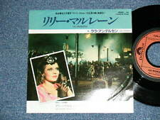 "A )  LALE ANDERSEN &B) MARIE LAFORET Japan 1981 Ex+ 7""45 LILY MARLENE"
