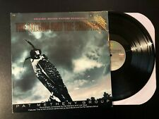Pat Metheny Group – The Falcon And The Snowman Vinyl LP - SV-17150 - Promo VG++