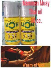 Namman Muay Original Authentic Thai Boxing oil Liniment Muscle Pain Relief 2 pc