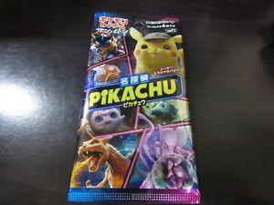 Pokemon card SMP2 Detective Pikachu Booster 名探偵ピカチュウ 1 Pack Japanese