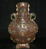 """14,8 """"Qianlong marqué Chine Cloisonné émail fleur de cuivre bouteille plate Vase"""