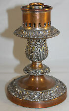 Lovely Weighted Antique Copper & Repoussed Silverplate Candlestick Lamp Base 7""
