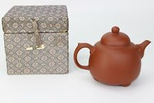 Vintage Rare Yixing factory Teapot Signed Pan Bo Hong Hong ni Pu erh Tea 200 ml