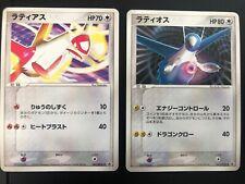 JAPANESE POKEMON CARD - LATIAS EX & LATIOS EX 012/019 - EXC/NM